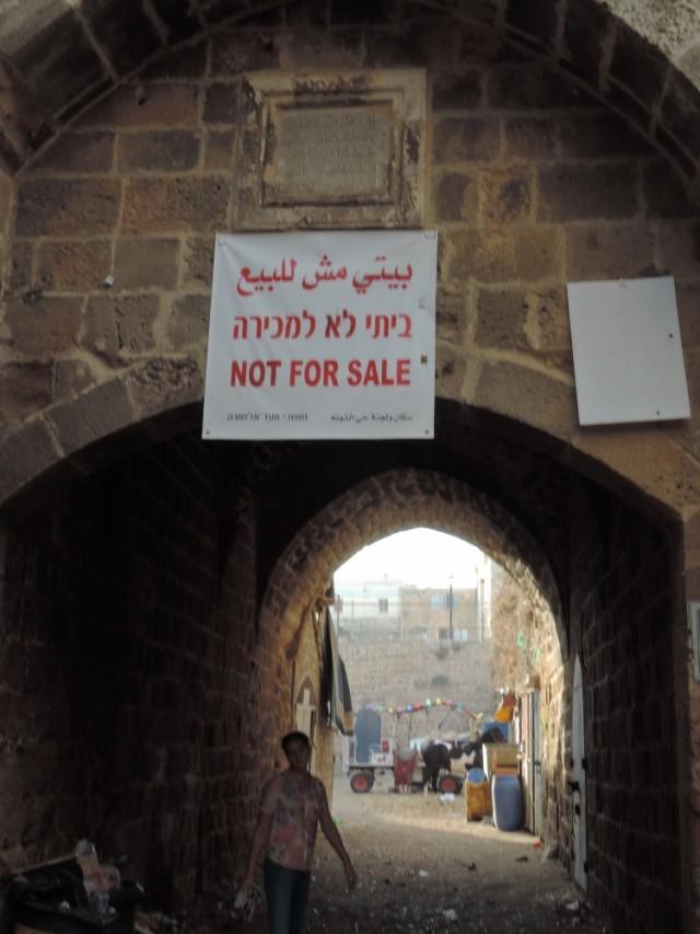 Ворота не продаются )