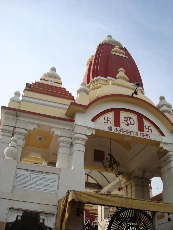 Любимый храм