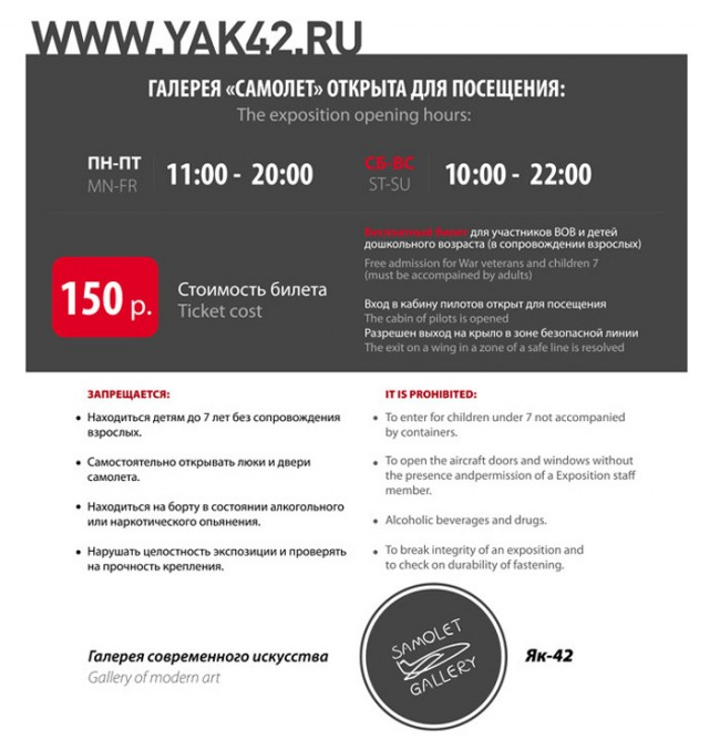 http://yak42.ru/index.php ?id=96
