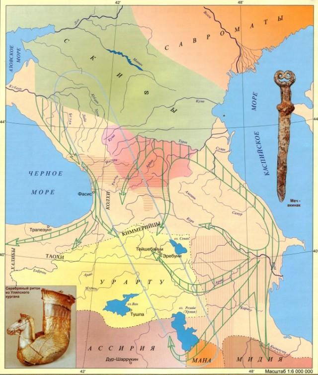 Скифы и Кавказ в VIII-VII в.в. до н.э.
