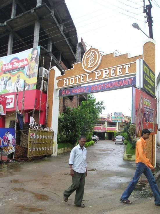 Ещё отель
