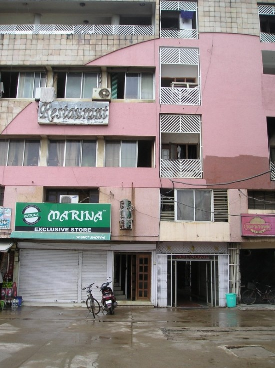 В гостинице Сурия - лучшая индийская кухня Биласпура. И недорого...