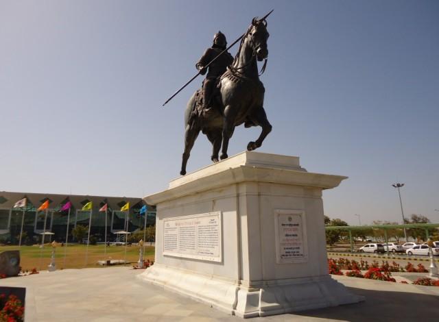 удайпурский Махарана Пратап