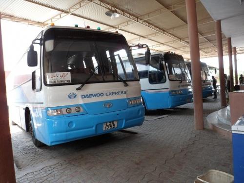 Вот они эти автобусқ
