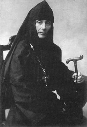 Игумения Евфросиния (Мария Константиновна Арсеньева)