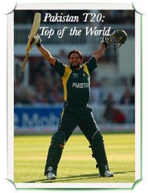 Пакистан участвует в мировых турнирах