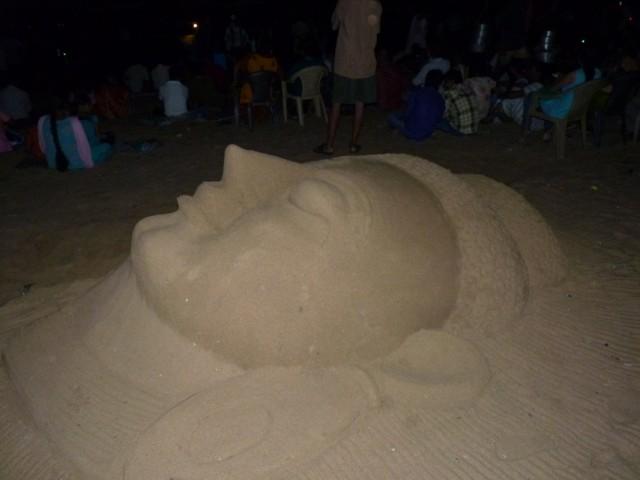 Песчаная голова