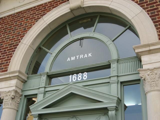 надпись на жд вокзале