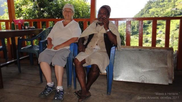 С таким дедом мама готова встретить старость в Гималаях :-)))