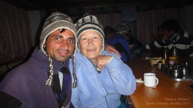 Мама и Кришна (да, тот самый :-))))