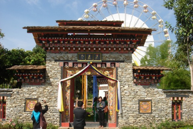 Уголок Бутана.
