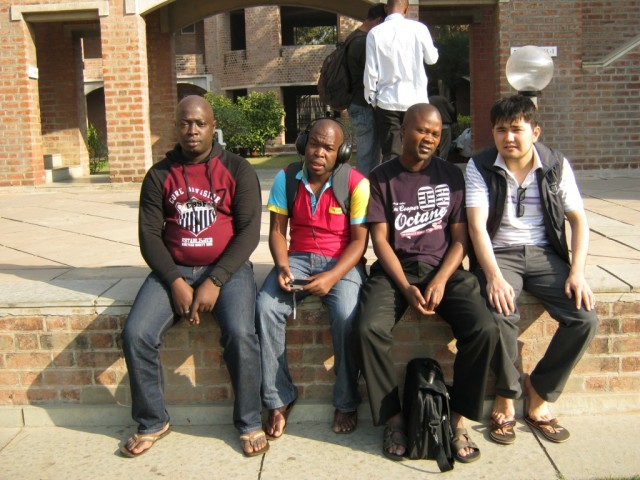 сокурсники из Африки