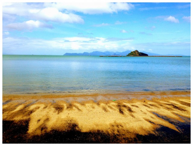 Black Sand Beach 03