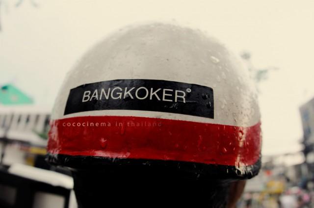 Bangkoker - 1
