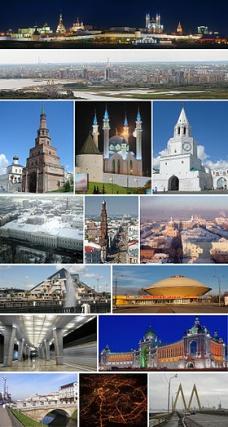 Казань-Коллаж