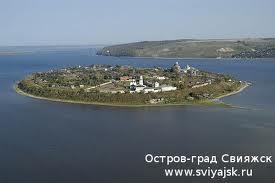 Современный остров-град Свияжск