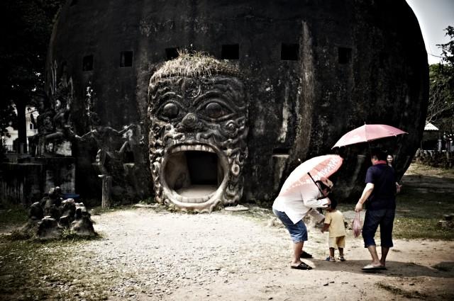 Лаос 4 (Парк Будд)
