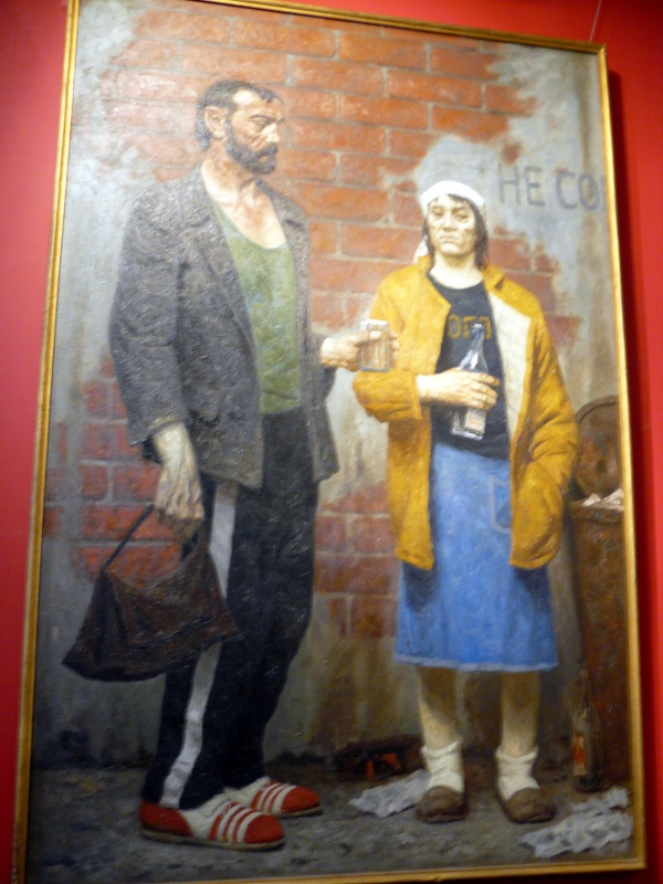 Адам Петрович и ева Алексеевна