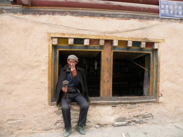 "Из серии ""Люди Тибета"". Деге"