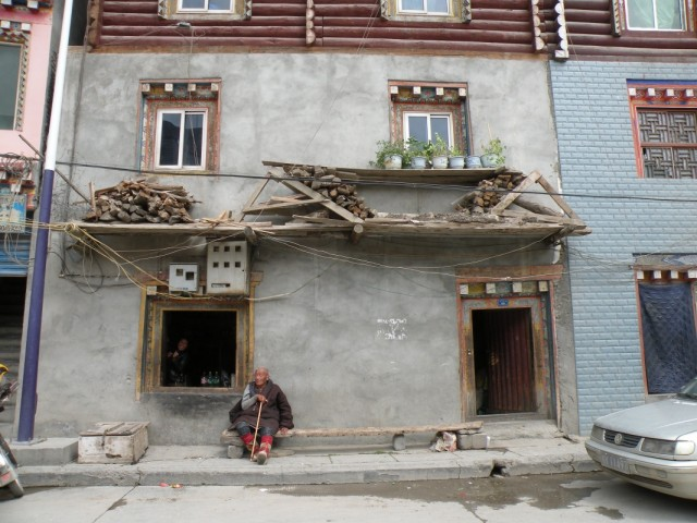 "Из серии ""Люди Тибета"". Деге-2"
