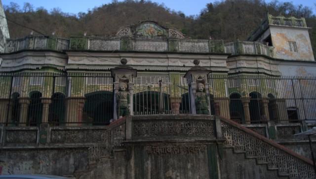 Дворец махараджи