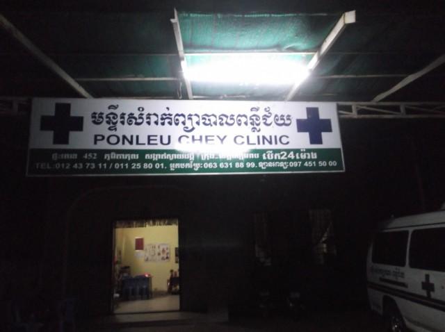 в окружности этого заведения точек 7 развлечений конфликтных с законами камбоджии