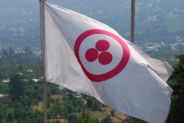 Флаг какой-то)))
