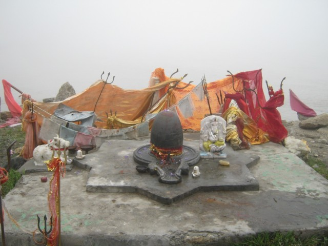 Шива Лингам