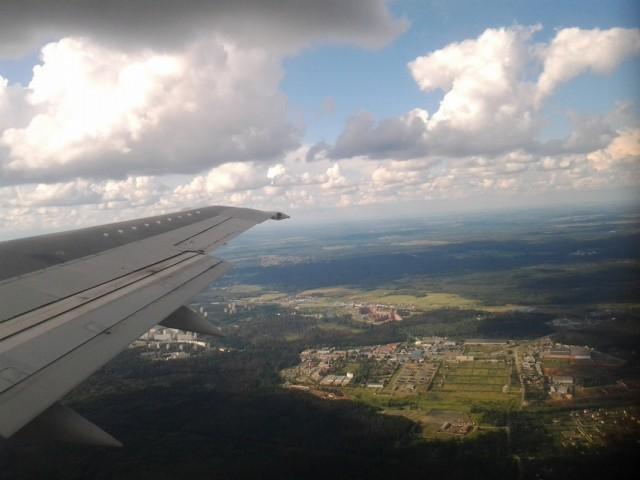 Летим