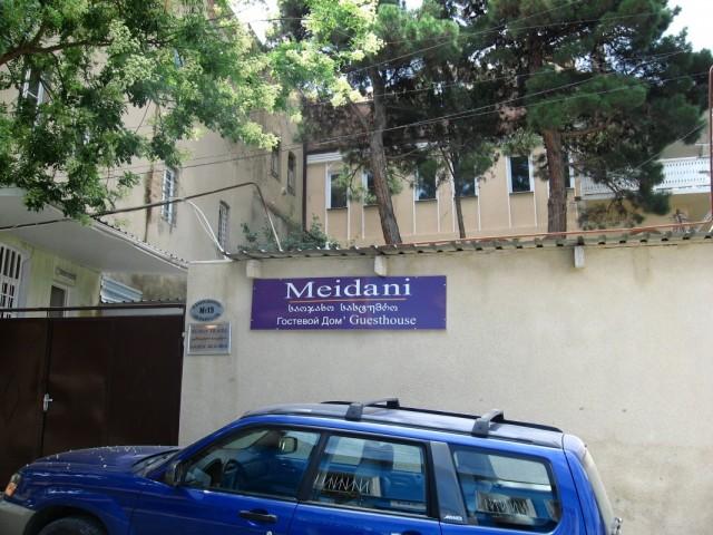 Гестхаус Meidani