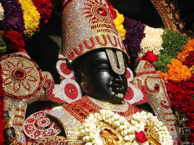 или Векатешвара