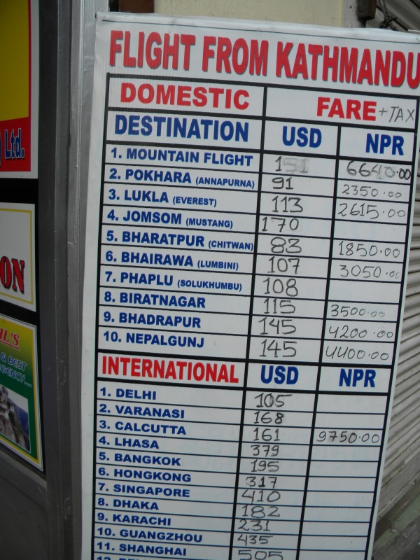 расписание и цены