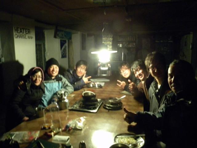 с корейцами