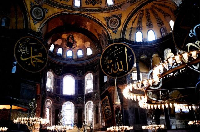 Стамбул 6