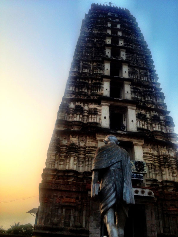 Храм Лакшми Нарасимха