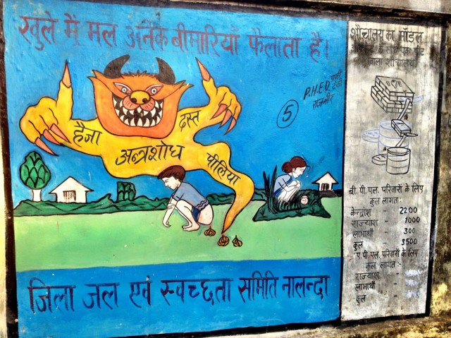 Бихарская живопись