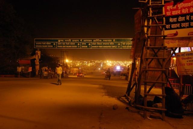 ворота на Кумбха Мелу