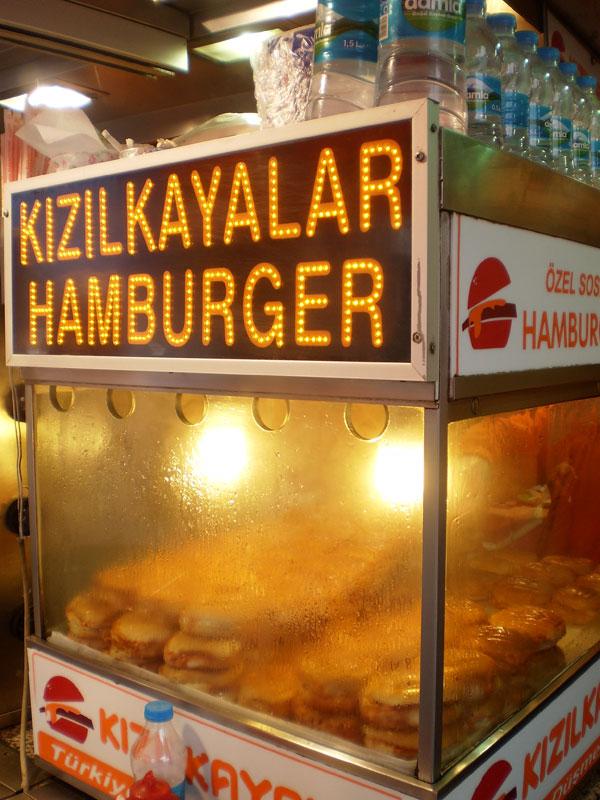 Kizilkayalar-гамбургер на площади Таксим