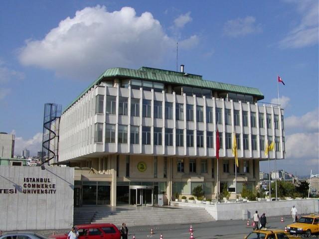 Университет Торговли Стамбула
