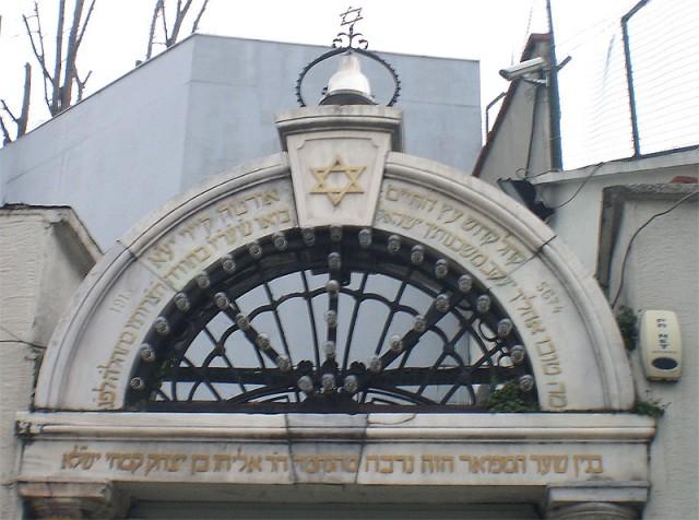 Синагога Этц-Ахаим