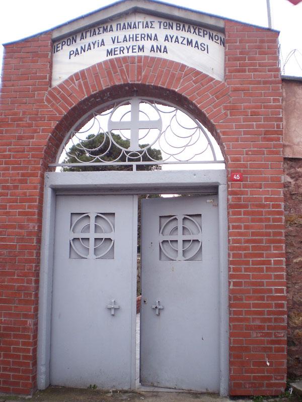 Ворота Влахернской церкви Богородицы