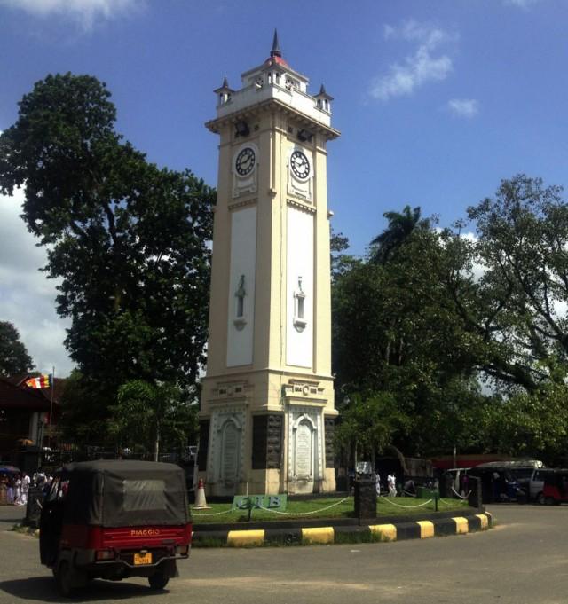 через Ратнапуру