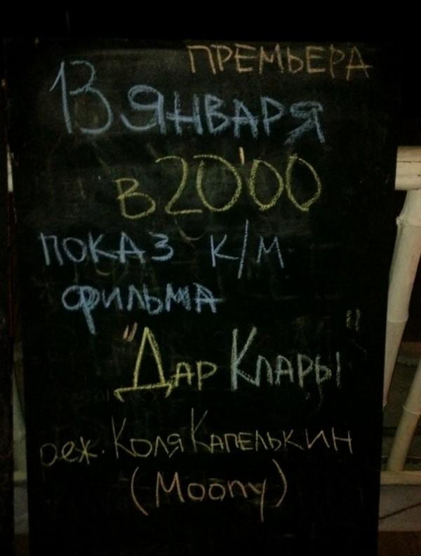"Кафе ""Шантарам"""
