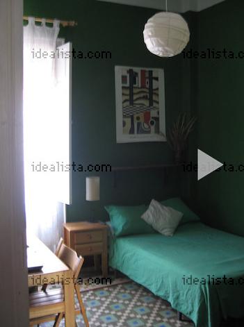 снять комнату вариант 235 евро в месяц