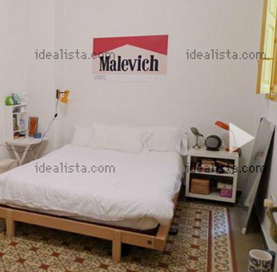 снять комнату вариант 270 евро в месяц