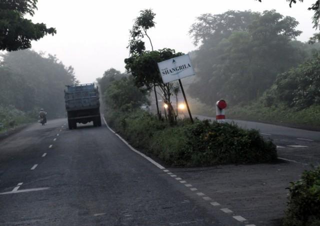 Дорога в Шангрила