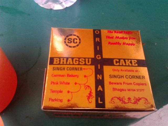 Бхагсу кейк