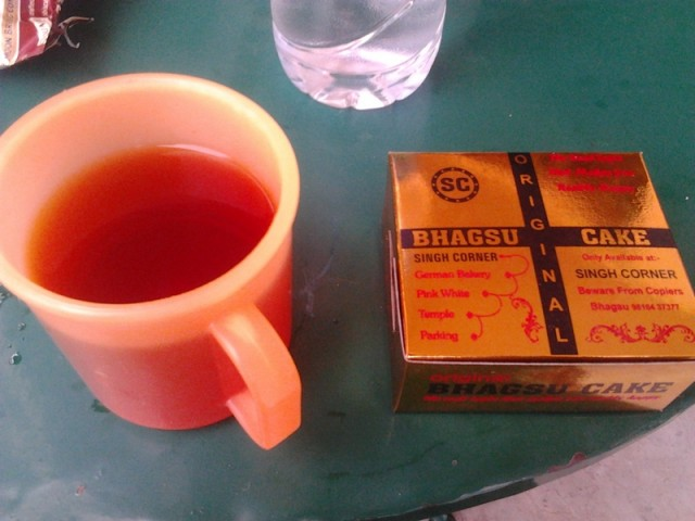 Кейк из Бхагсу