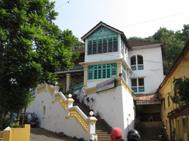 Отель Репаблик в Панаджи - один из самых старых в городе