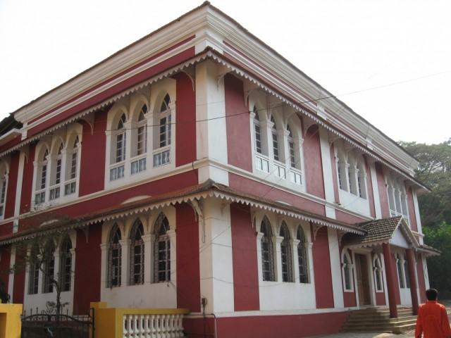 Верховный суд Гоа